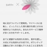 キレイデザイン学のカラーの使い方